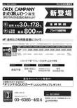 leaflet_2s